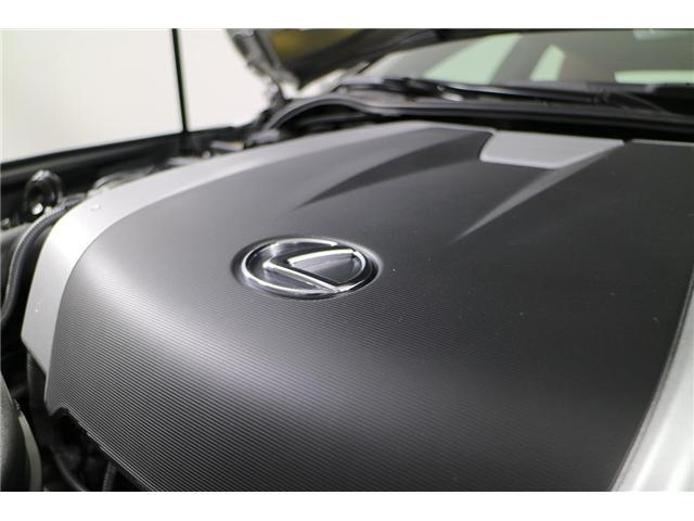 2019 Lexus IS 300  (Stk: 288780) in Markham - Image 13 of 25