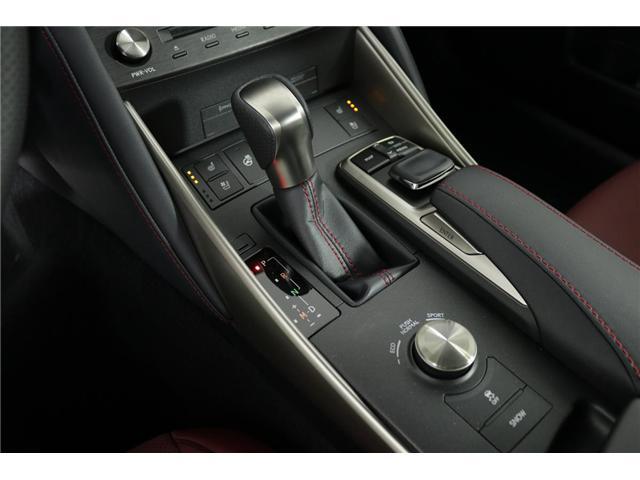 2019 Lexus IS 300  (Stk: 288780) in Markham - Image 18 of 25