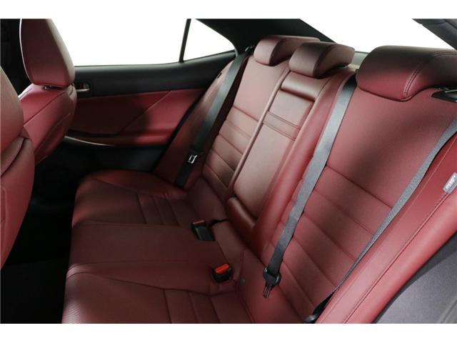 2019 Lexus IS 300  (Stk: 288780) in Markham - Image 21 of 25