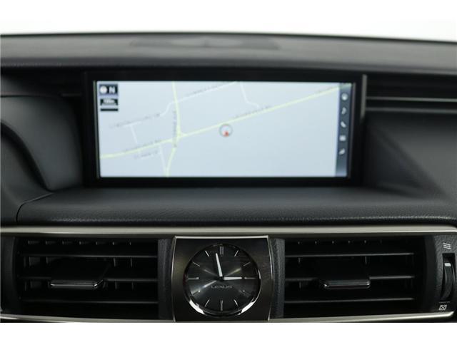 2019 Lexus IS 300  (Stk: 288780) in Markham - Image 22 of 25