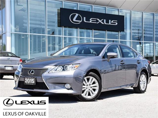 2015 Lexus ES 350 Base (Stk: UC7736) in Oakville - Image 1 of 25