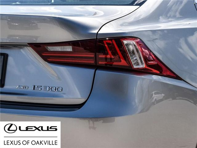 2016 Lexus IS 300 Base (Stk: UC7738) in Oakville - Image 7 of 26