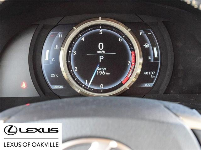 2016 Lexus IS 300 Base (Stk: UC7738) in Oakville - Image 22 of 26