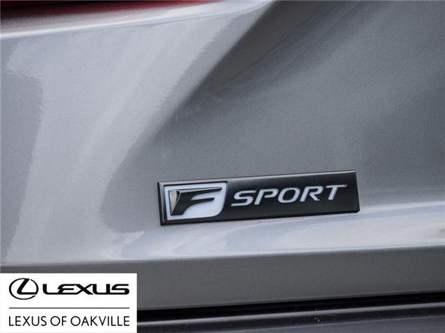 2016 Lexus IS 300 Base (Stk: UC7721) in Oakville - Image 8 of 27