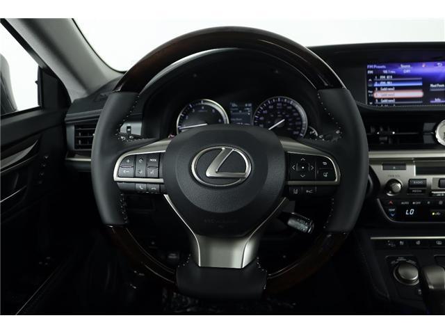 2018 Lexus ES 350 Base (Stk: 286473) in Markham - Image 13 of 21