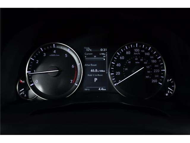 2018 Lexus ES 350 Base (Stk: 286473) in Markham - Image 17 of 21