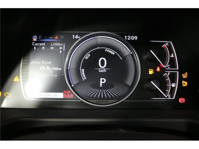 2019 Lexus ES 300h Base (Stk: 296631) in Markham - Image 16 of 28