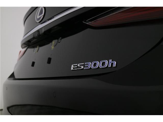 2019 Lexus ES 300h  (Stk: 297085) in Markham - Image 6 of 28