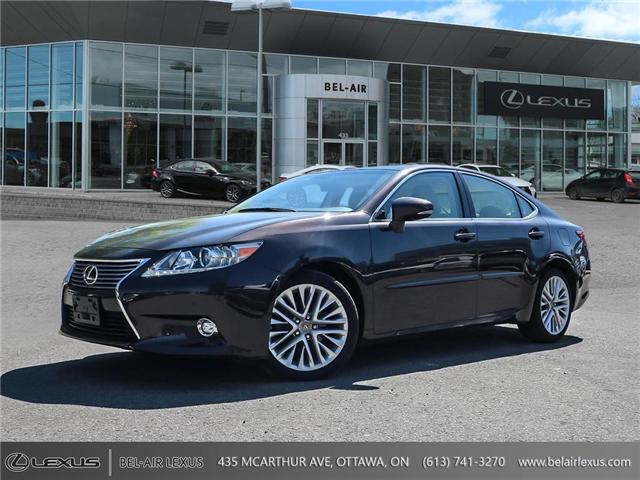 2015 Lexus ES 350 Base (Stk: L0458) in Ottawa - Image 1 of 25