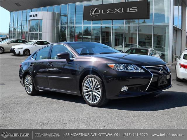 2015 Lexus ES 350 Base (Stk: L0458) in Ottawa - Image 3 of 25