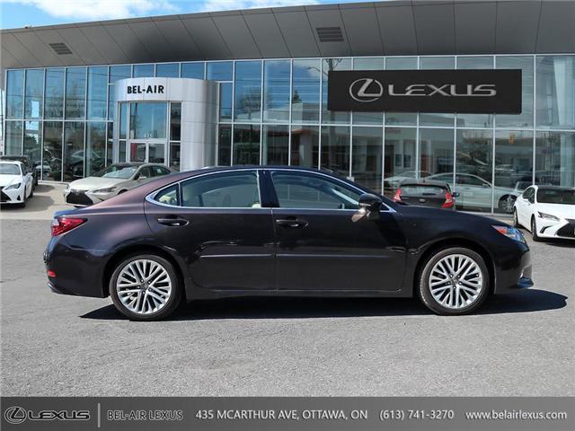 2015 Lexus ES 350 Base (Stk: L0458) in Ottawa - Image 4 of 25