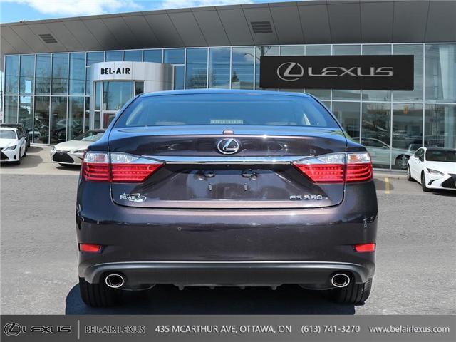 2015 Lexus ES 350 Base (Stk: L0458) in Ottawa - Image 5 of 25