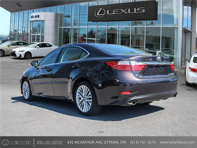 2015 Lexus ES 350 Base (Stk: L0458) in Ottawa - Image 6 of 25