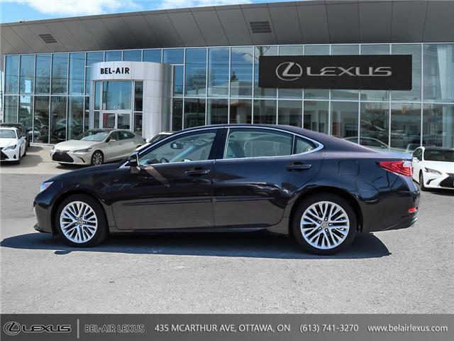 2015 Lexus ES 350 Base (Stk: L0458) in Ottawa - Image 7 of 25