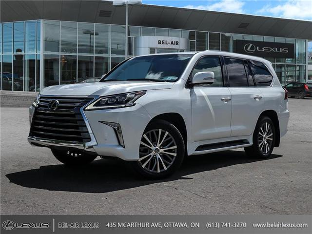 2016 Lexus LX 570 Base (Stk: JTJHY7) in Ottawa - Image 1 of 27
