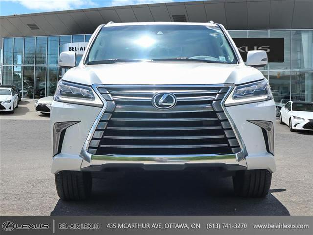 2016 Lexus LX 570 Base (Stk: JTJHY7) in Ottawa - Image 2 of 27