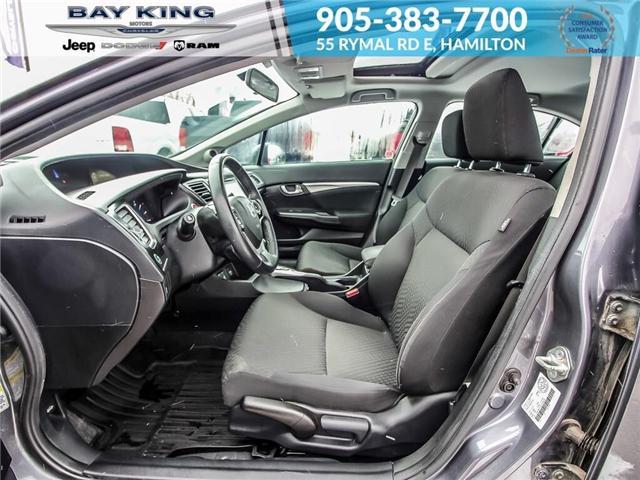 2014 Honda Civic EX (Stk: 187206A) in Hamilton - Image 6 of 23