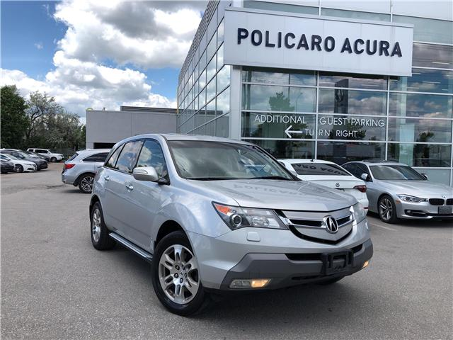 2009 Acura MDX Technology Package (Stk: 003524T) in Brampton - Image 1 of 20