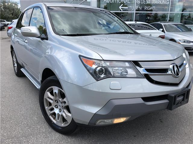 2009 Acura MDX Technology Package (Stk: 003524T) in Brampton - Image 2 of 20