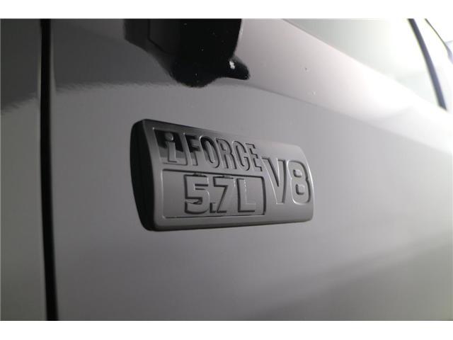 2019 Toyota Tundra SR5 Plus 5.7L V8 (Stk: 285191) in Markham - Image 11 of 26