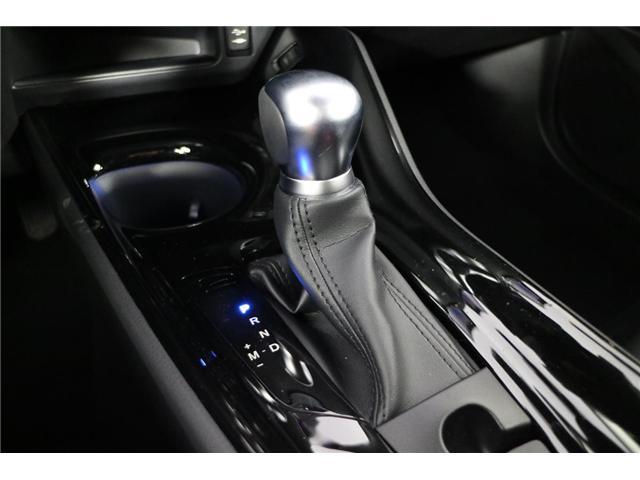 2019 Toyota C-HR XLE (Stk: 292074) in Markham - Image 15 of 21