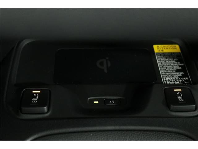 2019 Toyota Corolla Hatchback SE Upgrade Package (Stk: 283659) in Markham - Image 19 of 20
