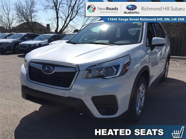 2019 Subaru Forester CVT (Stk: 32587) in RICHMOND HILL - Image 1 of 19