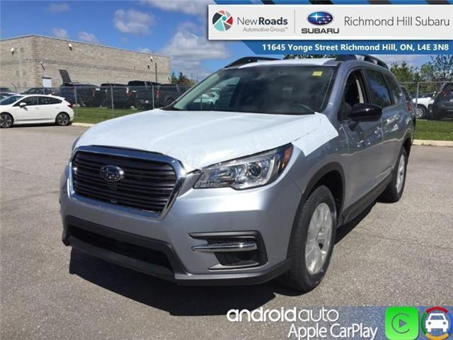 2019 Subaru Ascent Convenience (Stk: 32592) in RICHMOND HILL - Image 1 of 22
