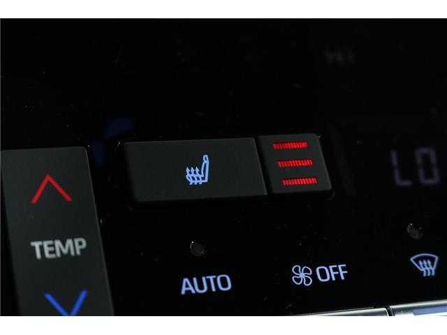 2019 Toyota Avalon XSE (Stk: 283524) in Markham - Image 23 of 27