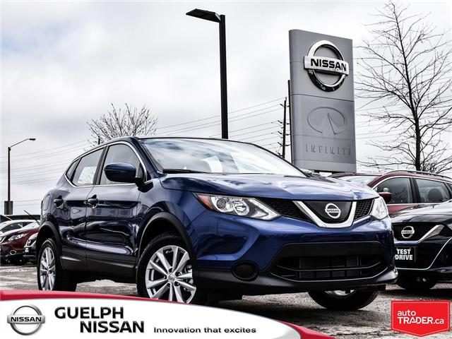 2018 Nissan Qashqai  (Stk: N19893) in Guelph - Image 1 of 23