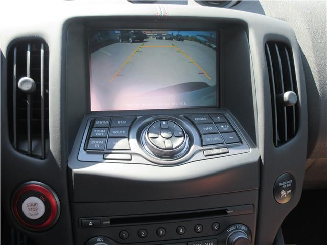 2020 Nissan 370Z Nismo (Stk: 9151) in Okotoks - Image 7 of 23