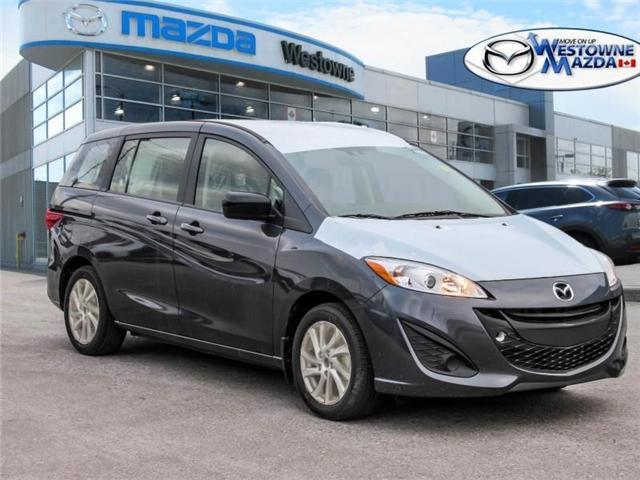 2017 Mazda Mazda5 GS (Stk: 14866) in Etobicoke - Image 3 of 21
