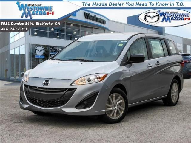 2017 Mazda Mazda5 GS (Stk: 14860) in Etobicoke - Image 1 of 21