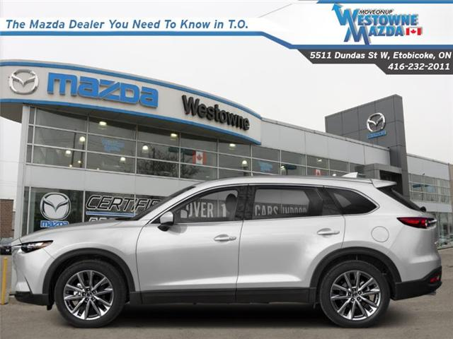 2019 Mazda CX-9 GS (Stk: 15401) in Etobicoke - Image 1 of 1