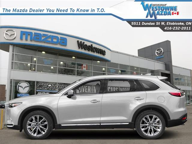 2019 Mazda CX-9 Signature (Stk: 15435) in Etobicoke - Image 1 of 1