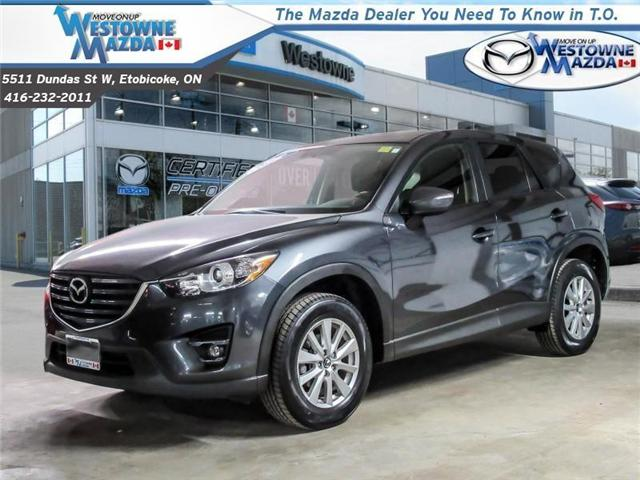 2016 Mazda CX-5 GS (Stk: P3938) in Etobicoke - Image 1 of 18