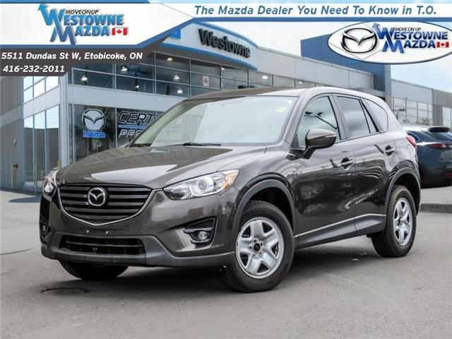2016 Mazda CX-5 GS (Stk: P3952) in Etobicoke - Image 1 of 27