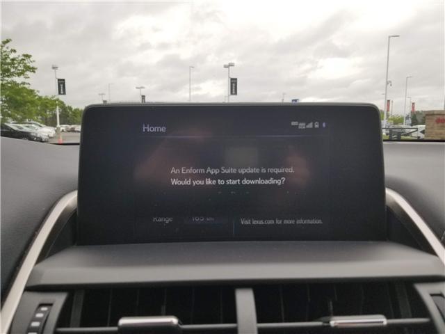 2018 Lexus NX 300  (Stk: 069E1286) in Ottawa - Image 16 of 23