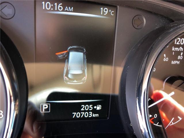 2017 Nissan Rogue SL Platinum (Stk: P2616) in Cambridge - Image 18 of 28