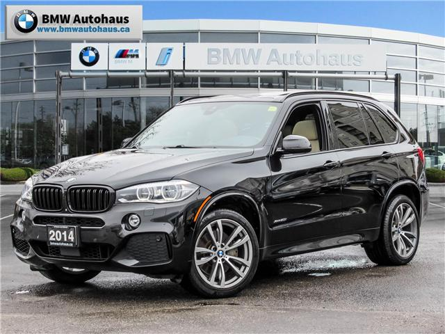 2014 BMW X5 50i (Stk: P8848A) in Thornhill - Image 1 of 28
