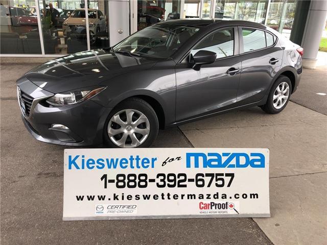 2015 Mazda Mazda3 GX (Stk: U3797) in Kitchener - Image 1 of 26