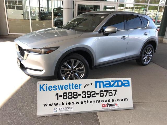 2019 Mazda CX-5 Signature (Stk: 35442) in Kitchener - Image 1 of 30