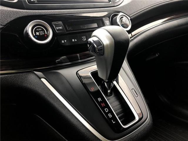 2016 Honda CR-V Touring (Stk: 56231EA) in Scarborough - Image 18 of 25