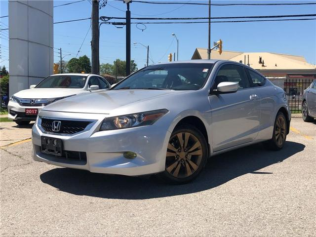 2008 Honda Accord EX-L (Stk: 57044B) in Scarborough - Image 1 of 22
