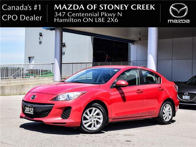 2012 Mazda Mazda3 GS-SKY (Stk: SU1210A) in Hamilton - Image 1 of 22