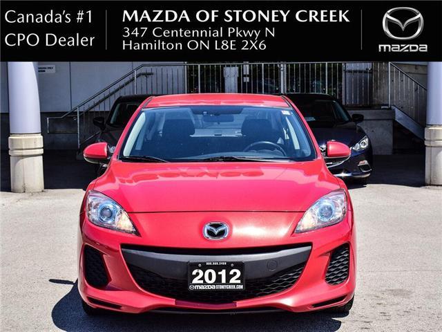 2012 Mazda Mazda3 GS-SKY (Stk: SU1210A) in Hamilton - Image 3 of 22