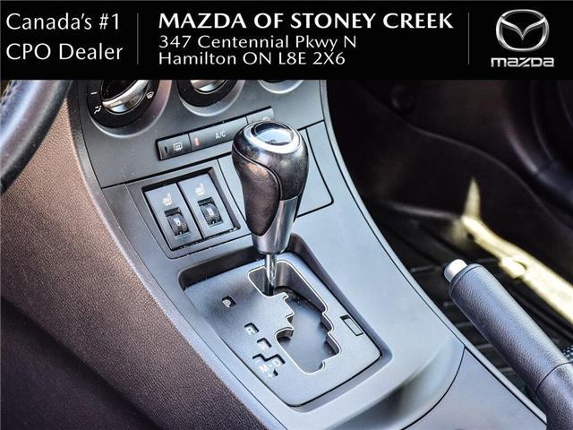 2012 Mazda Mazda3 GS-SKY (Stk: SU1210A) in Hamilton - Image 12 of 22