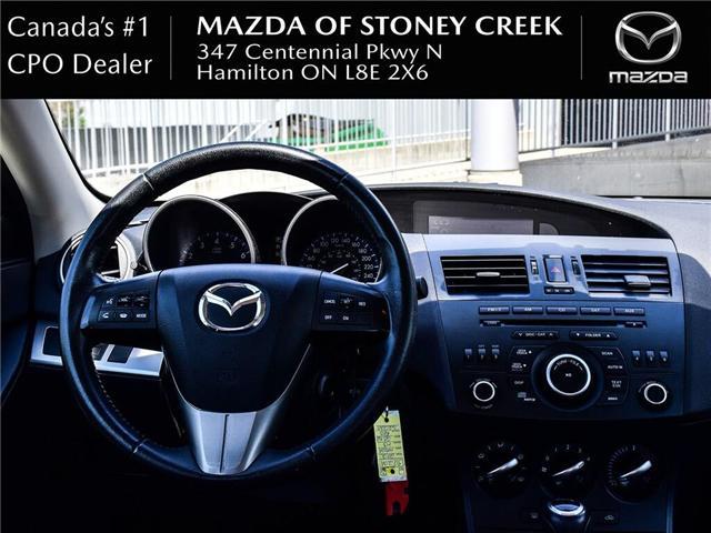 2012 Mazda Mazda3 GS-SKY (Stk: SU1210A) in Hamilton - Image 16 of 22