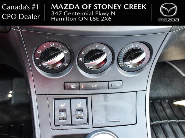 2012 Mazda Mazda3 GS-SKY (Stk: SU1210A) in Hamilton - Image 22 of 22