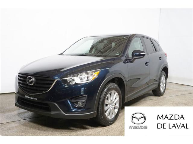 2016 Mazda CX-5 GS (Stk: U7292) in Laval - Image 1 of 22